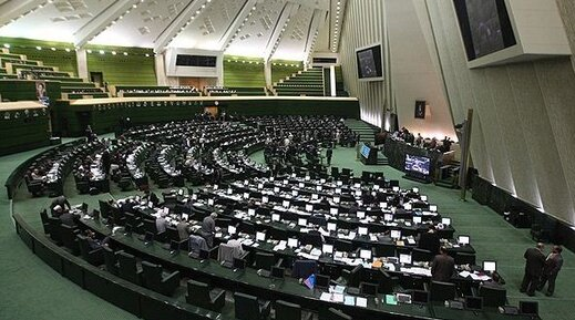 13990306000780 Test NewPhotoFree - اعتبارنامه تاجگردون در مجلس یازدهم چه مسیری را طی کرد؟/ خط و نشان پارلمان برای فساد
