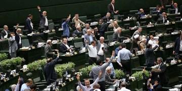 آیا «طرح شفافیت» در مجلس یازدهم به بن بست  رسیده است؟