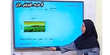 جدول برنامه درسی 15 خرداد دانشآموزان