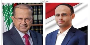 پیام صنعاء به رئیسجمهور لبنان؛ تأکید بر همبستگی تا آزادی اراضی اشغالی