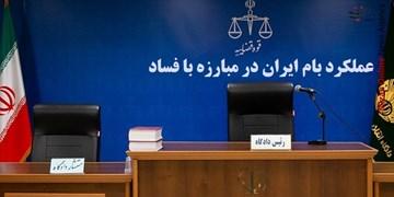 مبارزه با فساد در بام ایران جان تازه گرفت/ از تخریب ویلاهای بیرگان تا ورود دیوان به برخی مفاسد