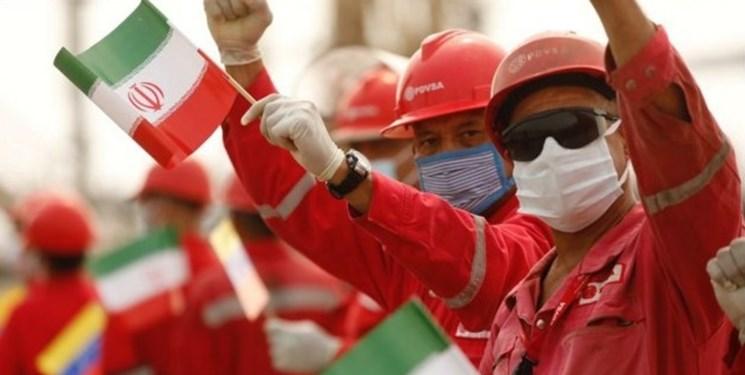 یادداشت| پیامهای روشن صادرات بنزین به ونزوئلا