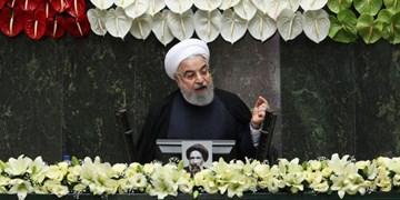 روحانی: ما از مجلس، اخوّت را میخواهیم