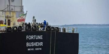 صادرات نفت روسیه به آمریکا 14 هزار بشکه در روز کاهش یافت