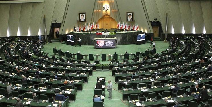 اعضای شعب ۱۵ گانه مجلس یازدهم تعیین شدند+ اسامی