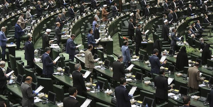 اعضای هیات رییسه مجلس یازدهم سوگند یاد کردند