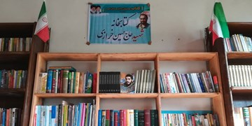 تاسیس کتابخانه «شهید خرازی» در یک روستای محروم+ فیلم