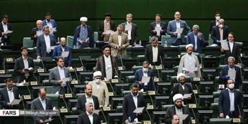 144 روز با مجلس یازدهمیها/ پارلمان برای مشکلات اساسی کشور چه راهکارهایی دارد؟