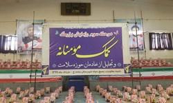 آغاز مرحله سوم رزمایش بزرگ کمک مومنانه در کردستان/ توزیع 15 هزار بسته معیشتی در استان