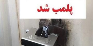 پلمب 11 واحد صنفی بهدلیل عدم رعایت شیوهنامههای بهداشتی در سیرجان