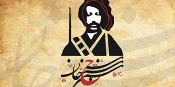 برگزاری آئین پیش تولید سریال سنجرخان در کردستان/ پخش «زعفرونی» از شبکه سه