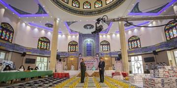 سومین رزمایش کمک مؤمنانه استان تهران