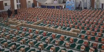 توزیع بیش از ۱۵ هزار بسته کمکهای مومنانه در عسلویه
