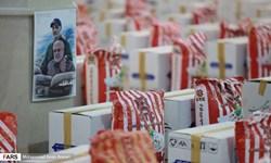 توزیع بستههای غذایی و بهداشتی میان پاکبانان به همت دانشجویان و بسیجیان