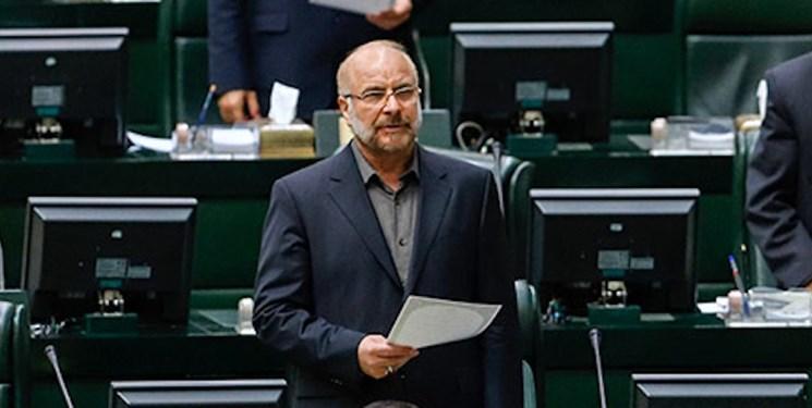 قالیباف با ۲۳۰ رای رئیس مجلس یازدهم شد