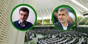 قاضیزاده هاشمی و نیکزاد نواب اول و دوم هیأت رئیسه مجلس یازدهم شدند