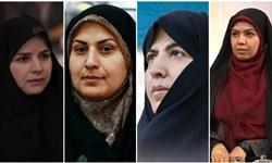 حضور پررنگ بانوان اصفهان در مجلس یازدهم/ تلاش برای تصدی پستهای کلیدی خانه ملت