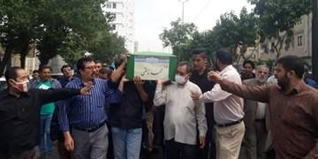 شهید مدافع حرم در شهرری تشییع شد