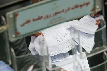 امضای نمایندگان مجلس جهت رای گیری برای انتخاب هیات رئیسه