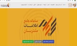 فارس من| سود سهام بیمه دانا را از طریق سجام واریز میکنیم
