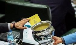 درخواست جمعی از نمایندگان برای رای گیری علنی درباره کلیات لایحه بودجه