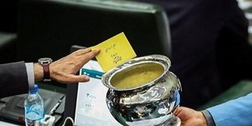آیا مجلس یازدهم از شفافیت «عقبنشینی» کرده است؟