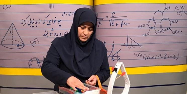 برنامه درسی ۱۲ آذر مدرسه تلویزیونی ایران