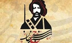 سریال سنجرخان یادآور دلاوریهای ایشان و مردم کردستان خواهد بود