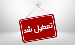 20 درصد لباسفروشیهای زنجان تعطیل شد