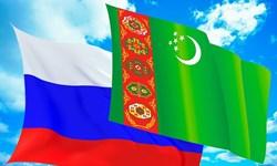 همکاری ترکمنستان و روسیه در حوزه انرژی گسترش مییابد