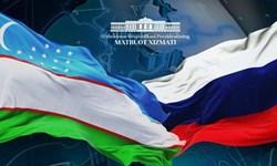 گفتوگوی تلفنی نخست وزیران ازبکستان و روسیه