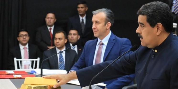 توافق ونزوئلا و سازمان ملل برای استفاده از ذخایر طلای این کشور در انگلیس