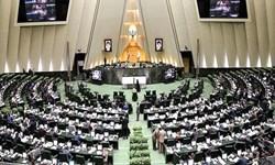 تایید اعتبار نامه تعدادی از نمایندگان مجلس در شعبه 12