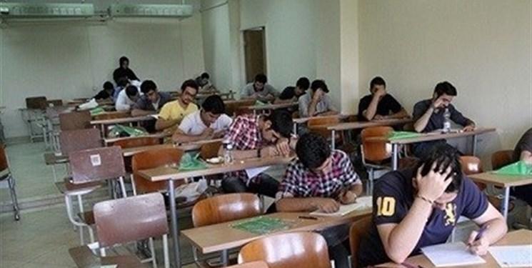 فقط امتحانات پایههای نهم و دوازدهم حضوری است