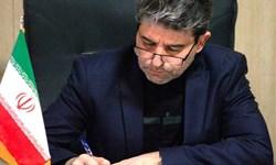 پیام تسلیت استاندار آذربایجانغربی درپی شهادت مرزبانان هنگ مرزی سردشت