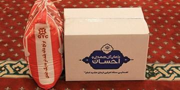 توزیع 17 هزار پرس غذای گرم در تنگستان+ فیلم