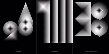 پوسترهای برگزیده جشنواره اسماءالحسنی مشخص شدند + تصاویر