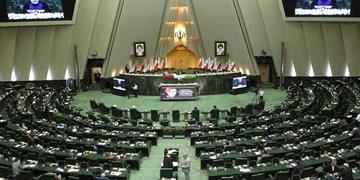 تیم اقتصادی دولت سه شنبه به مجلس گزارش می دهد