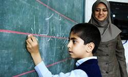 محاسبه حقالتدریس معلمان بر مبنای 35 دقیقه شایعه است/ سقف سنی ورود به دانشگاه فرهنگیان افزایش یافت