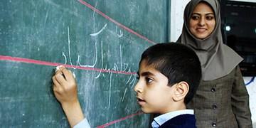 واکنش وزارت آموزش و پرورش به ماجرای کسر از حقوق فرهنگیان