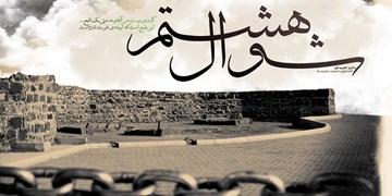 وهابیت؛ غدهای چرکین و سرطانی در دنیای اسلام و دشمن اهلبیت (ع)