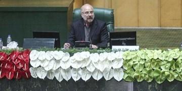 توصیه قالیباف به نمایندگان: از تریبون مجلس فقط برای حل مسائل مردم استفاده کنید