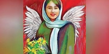 ماجرای قتل «رومینا» امشب در پرونده ویژه شبکه سه
