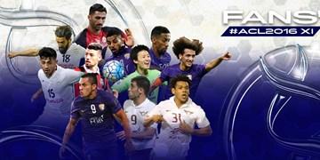 تیم منتخب لیگ قهرمانان آسیا 2016 معرفی شد/3 ذوب آهنی در میان بهترینها+عکس