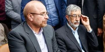 حدادعادل انتخاب قالیباف به ریاست مجلس را تبریک گفت
