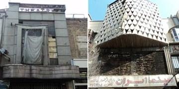 تاریخچه تئاتر در ایران| تئاتر قبل از انقلاب چگونه لاله زاری شد