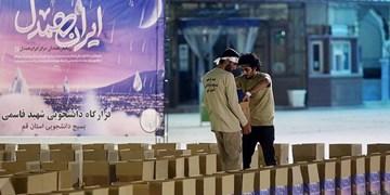 از آزادی ۲ زندانی جرائم غیر عمد  تا توزیع ۵۸۰۰ بسته معیشتی در مرحله سوم رزمایش  کمک مومنانه