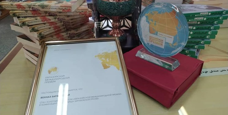 تحویل نشان اوراسیا به خالق «گلستان یازدهم»/ ادبیات پایداری اولین جایزه بینالمللی را گرفت