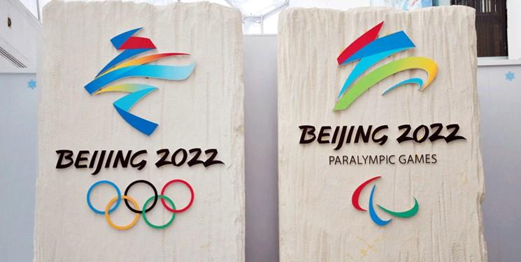 آمریکا تحریم بازیهای المپیک پکن را رد کرد