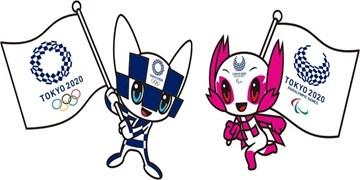 تامین امنیت ورزشگاه های المپیک توکیو برای سال ۲۰۲۱